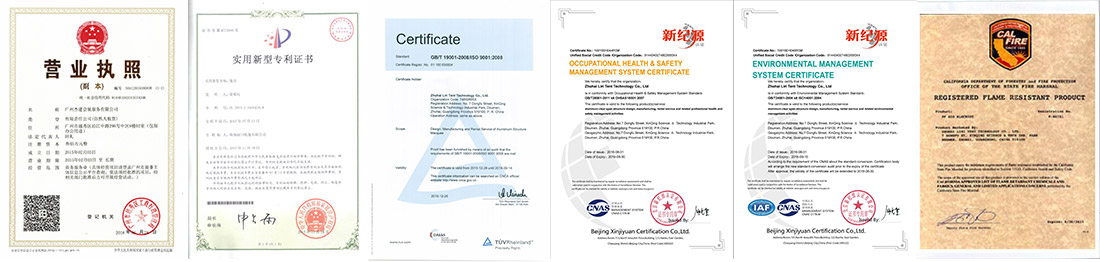 jiejian exhibition equipment certificates